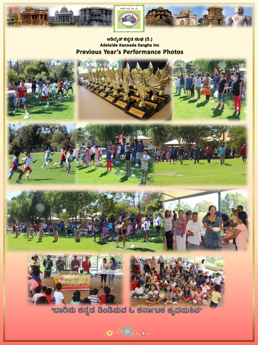 adelaide-kannada-sangha-sports-day-flyer2017-2_page_2